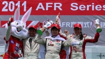 AFR 第6戦 Winner 白石勇樹 シリーズ3勝目