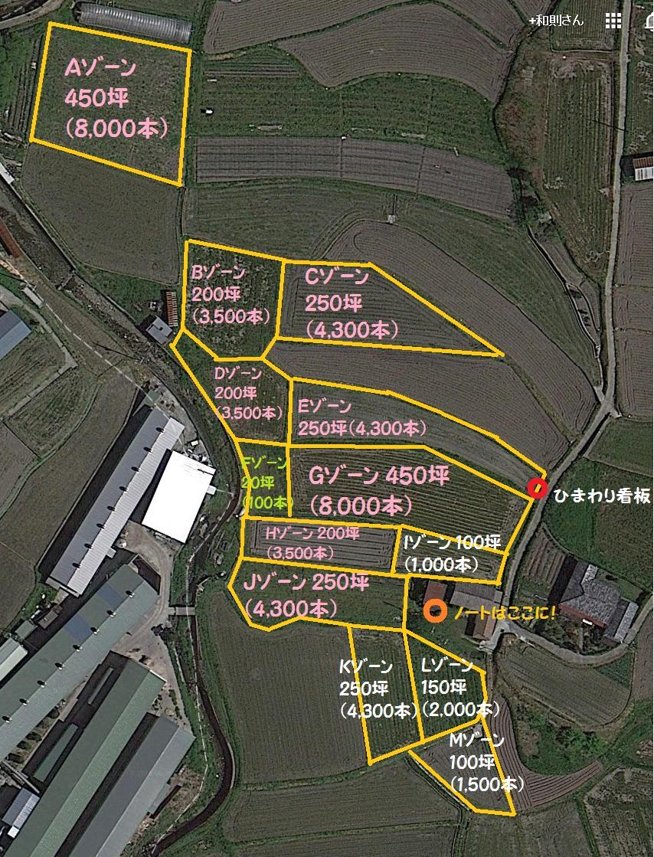 2014 ひまわりマップ 和歌山県 奈良県