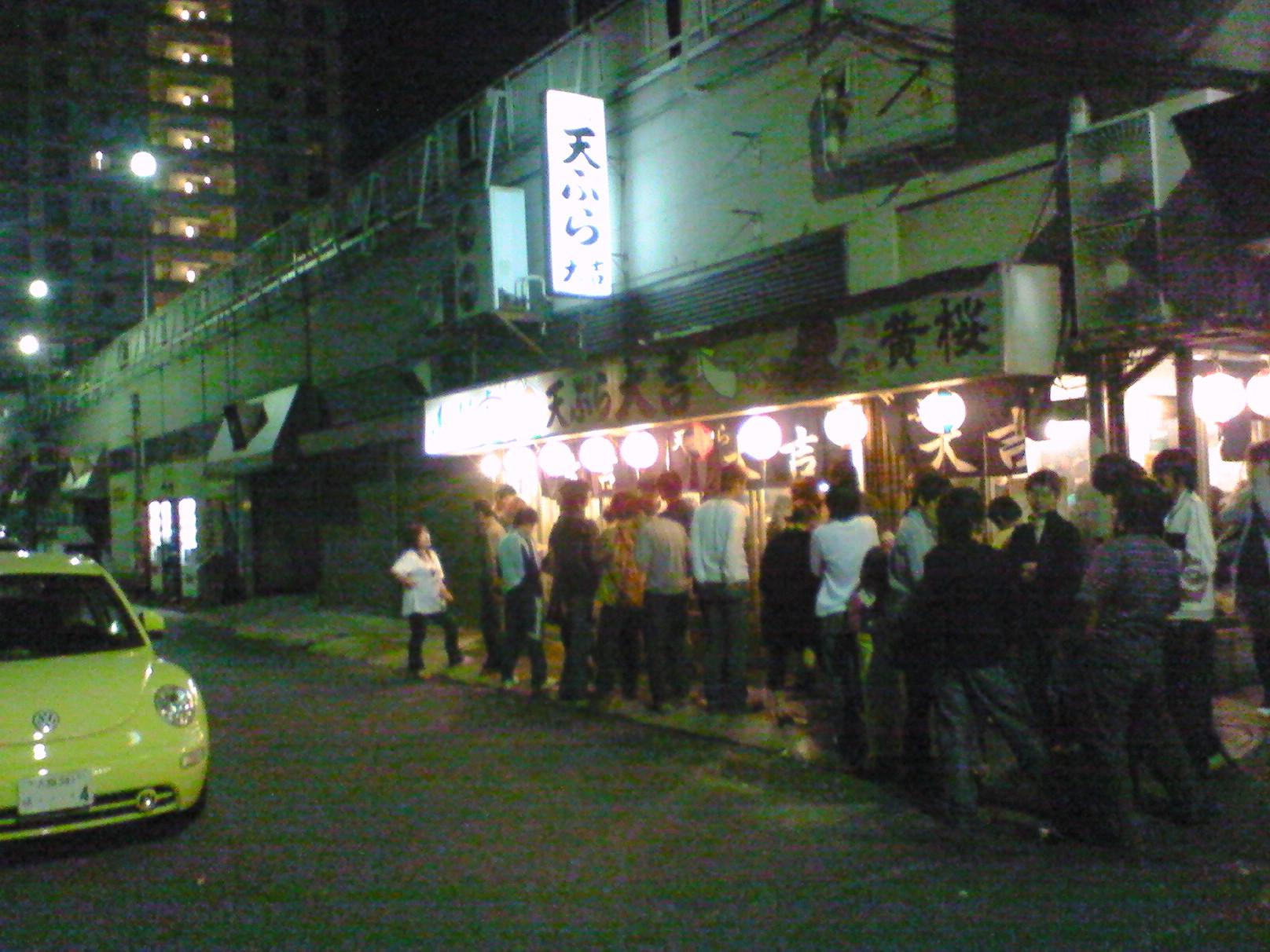堺魚市場 天ぷら大吉 行列